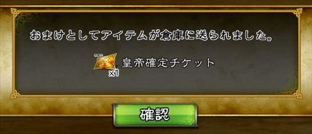 キャプチャ 10 2 saga14_r