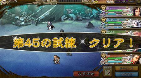 キャプチャ 10 4 saga10_r