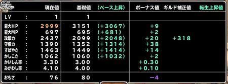 キャプチャ 10 12 mp32_r