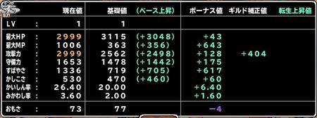 キャプチャ 10 12 mp45_r