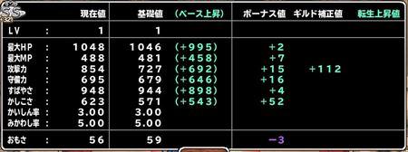 キャプチャ 10 12 mp51_r