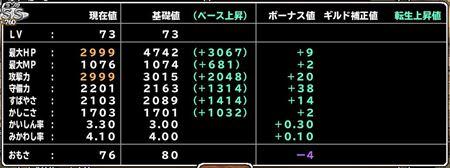 キャプチャ 10 15 mp4_r