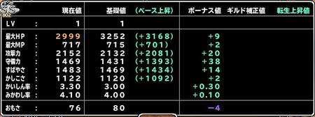 キャプチャ 10 15 mp9_r