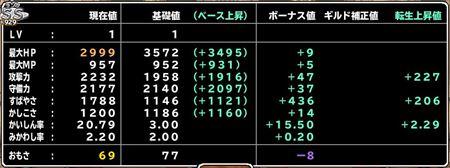 キャプチャ 10 15 mp14_r