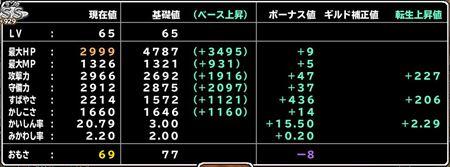 キャプチャ 10 16 mp2_r