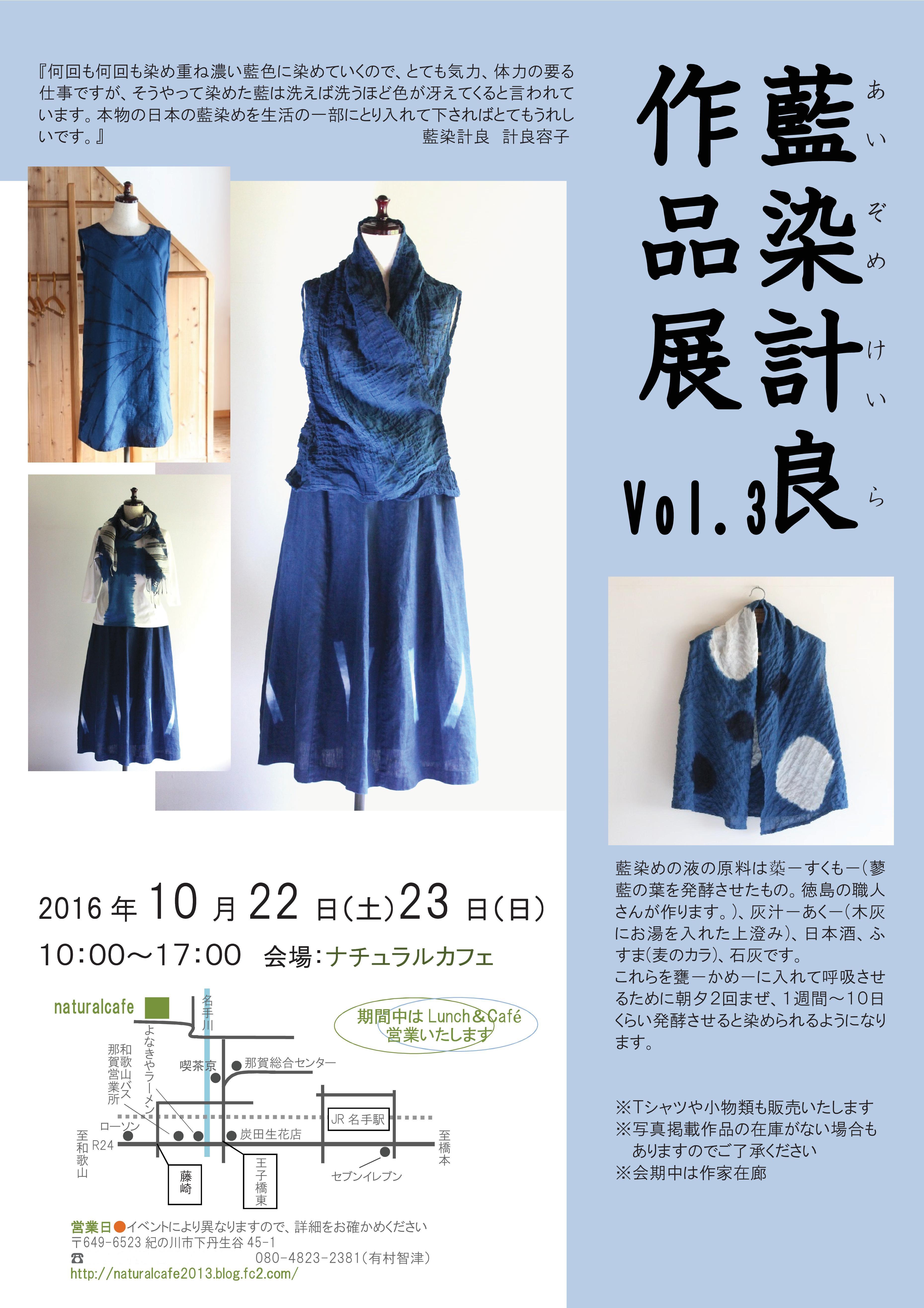 20161005110324edb.jpg
