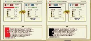 R20160529ixa004.jpg