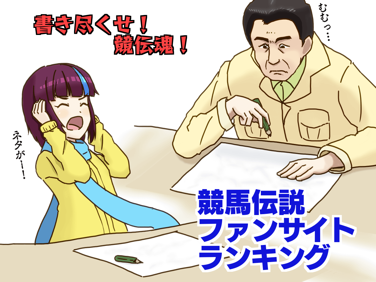 20161006052250c96.png