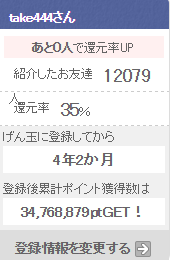 20160525165450bba.png