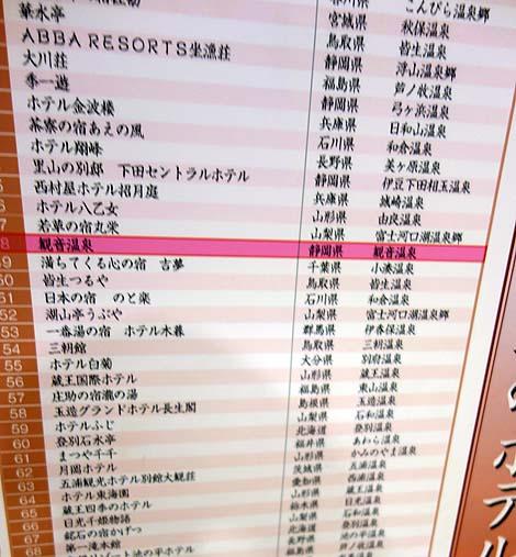 2015issyu46_02.jpg