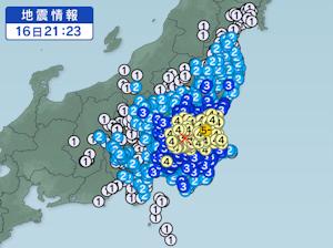 20160516地震