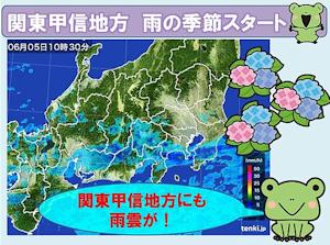 2016年梅雨入り