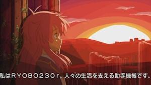 夕日とマイちゃん