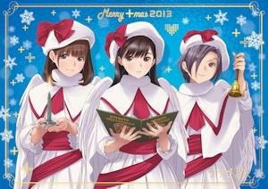 クリスマス三人娘