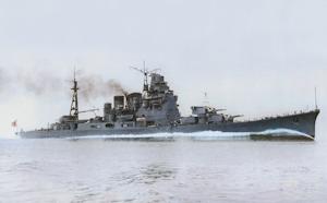重巡洋艦高雄(リアル)
