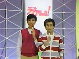 司会の和田アキ子と上岡龍太郎