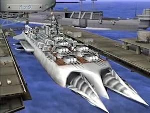 ドリル戦艦アラハバキ