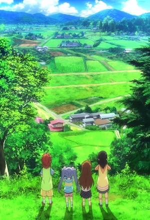 旭丘の景色