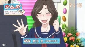 セーラー服の飯田恵さん