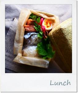 Lunch201609.jpg