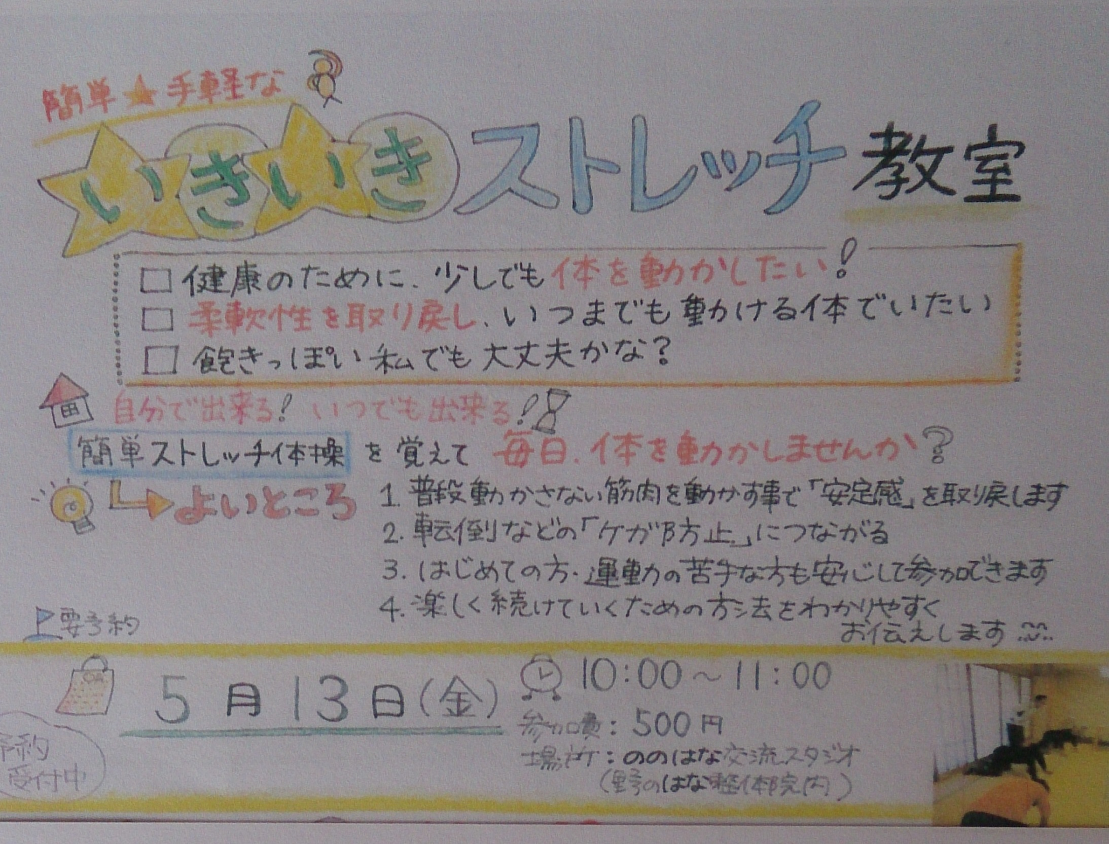 DSC_4238.jpg