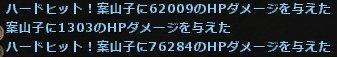 CsGhp1SVUAQCTG_.jpg