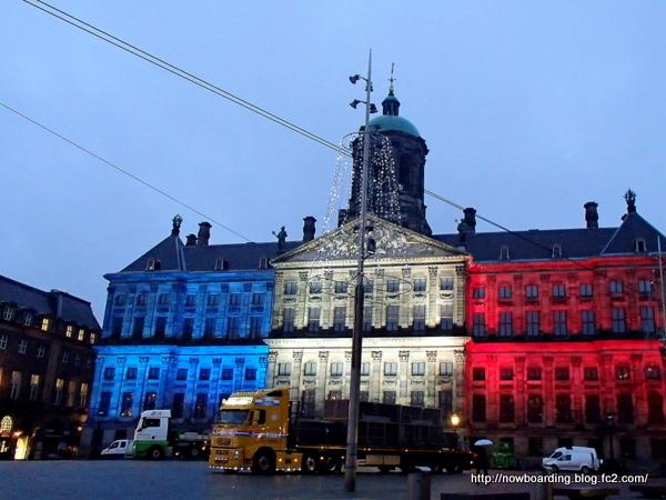 王宮 アムステルダム トリコロール