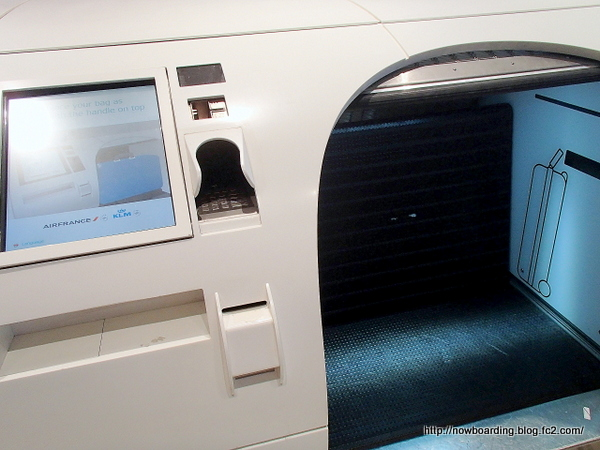 自動荷物預け入れ機 KLMオランダ航空 スキポール