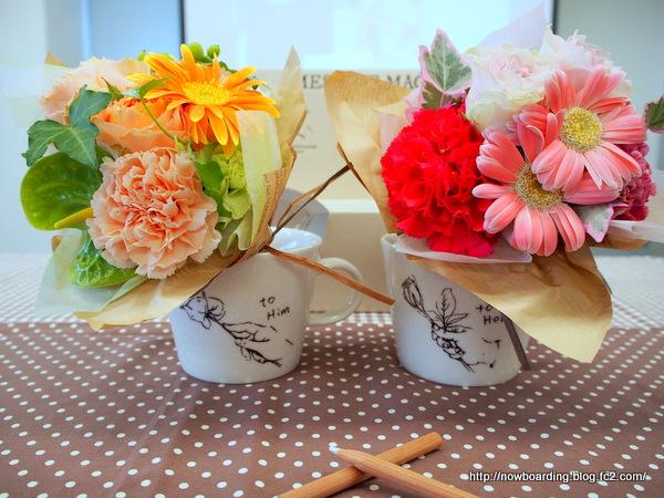 日比谷花壇 結婚記念日 ギフト ペアマグカップ