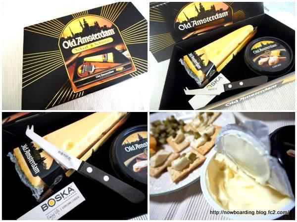 オールドアムステルダム ゴーダチーズ お土産