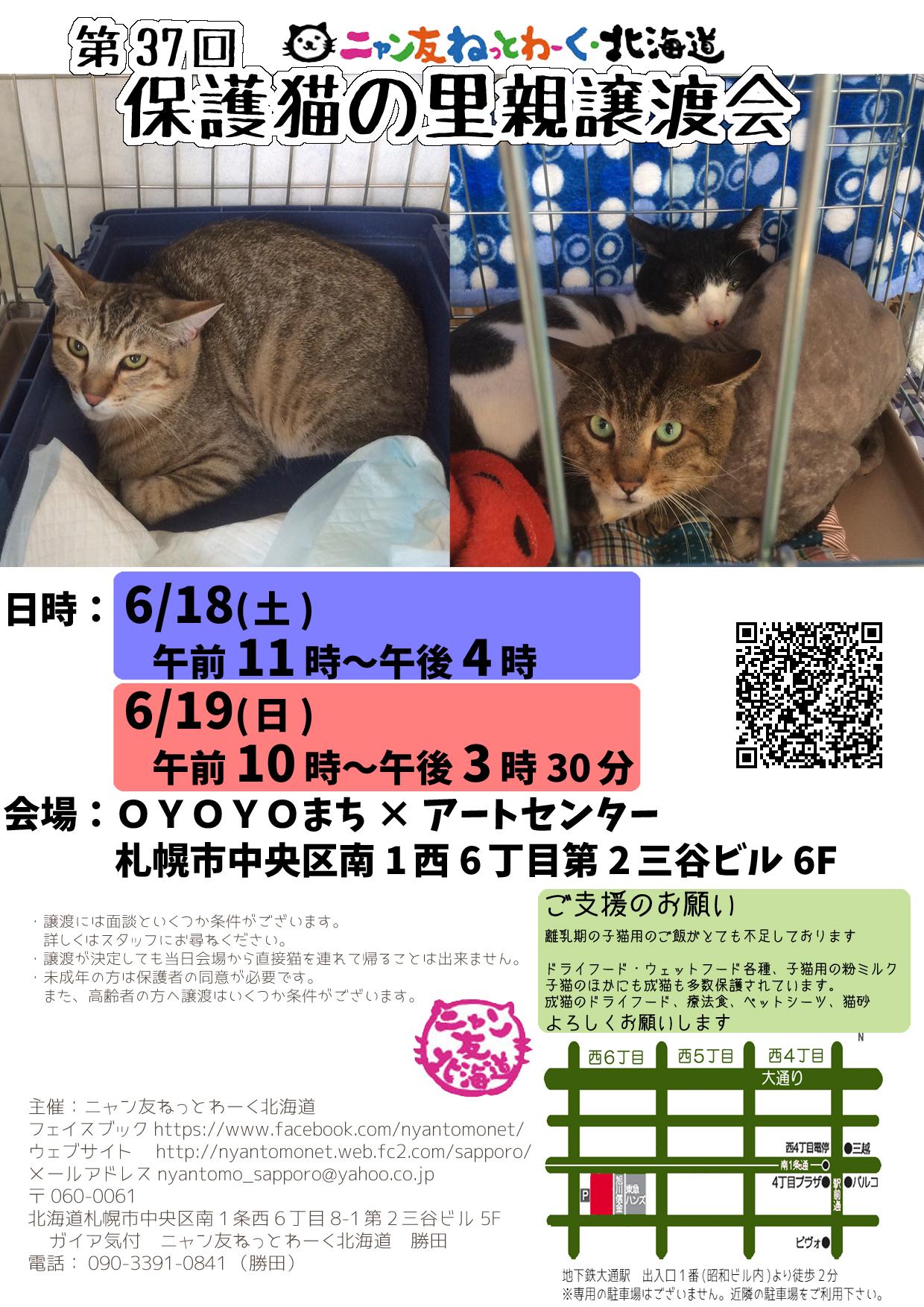 20160618.jpg
