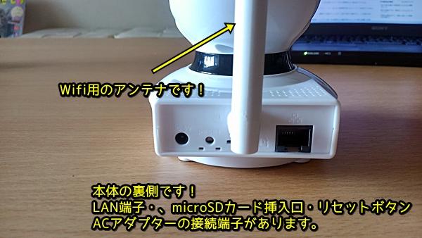 KEIAN/恵安 VSTARCAM Mini ネットワークカメラ C7823WIP