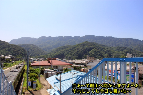 ニャポ旅22 後編 金谷・鋸山