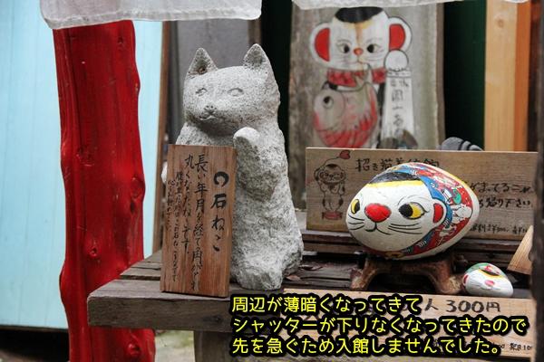 ニャポ旅26 尾道 その4 猫の細道へ 後編