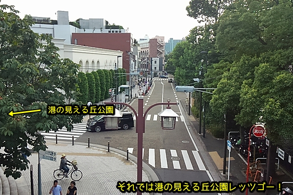 ニャポ旅24 横浜山手散策