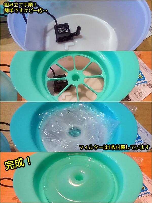 ピュアクリスタル 猫用 水量 違い