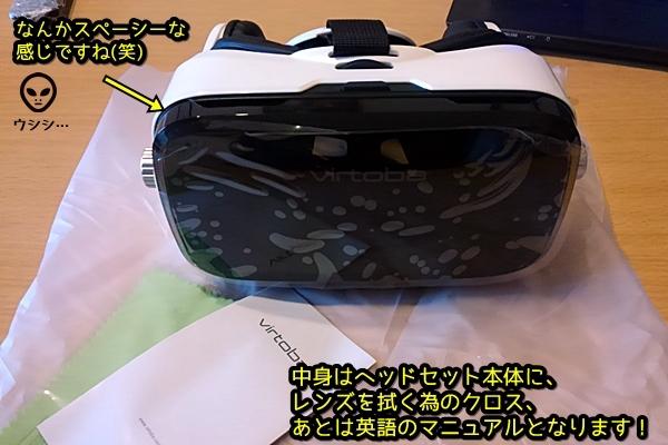 Virtoba X5 VR BOX 3D ゴーグル ヘッドセット