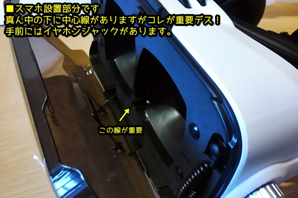 3D VRゴーグル 3Dヘッドセット Virtoba X5 VR BOX