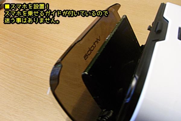 3D VRゴーグル ヘッドセット Virtoba X5 VR BOX