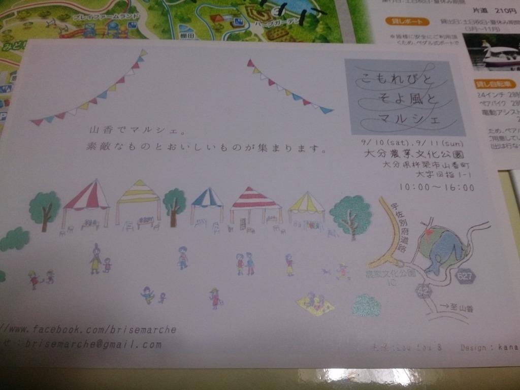 s_DSC_4916.jpg