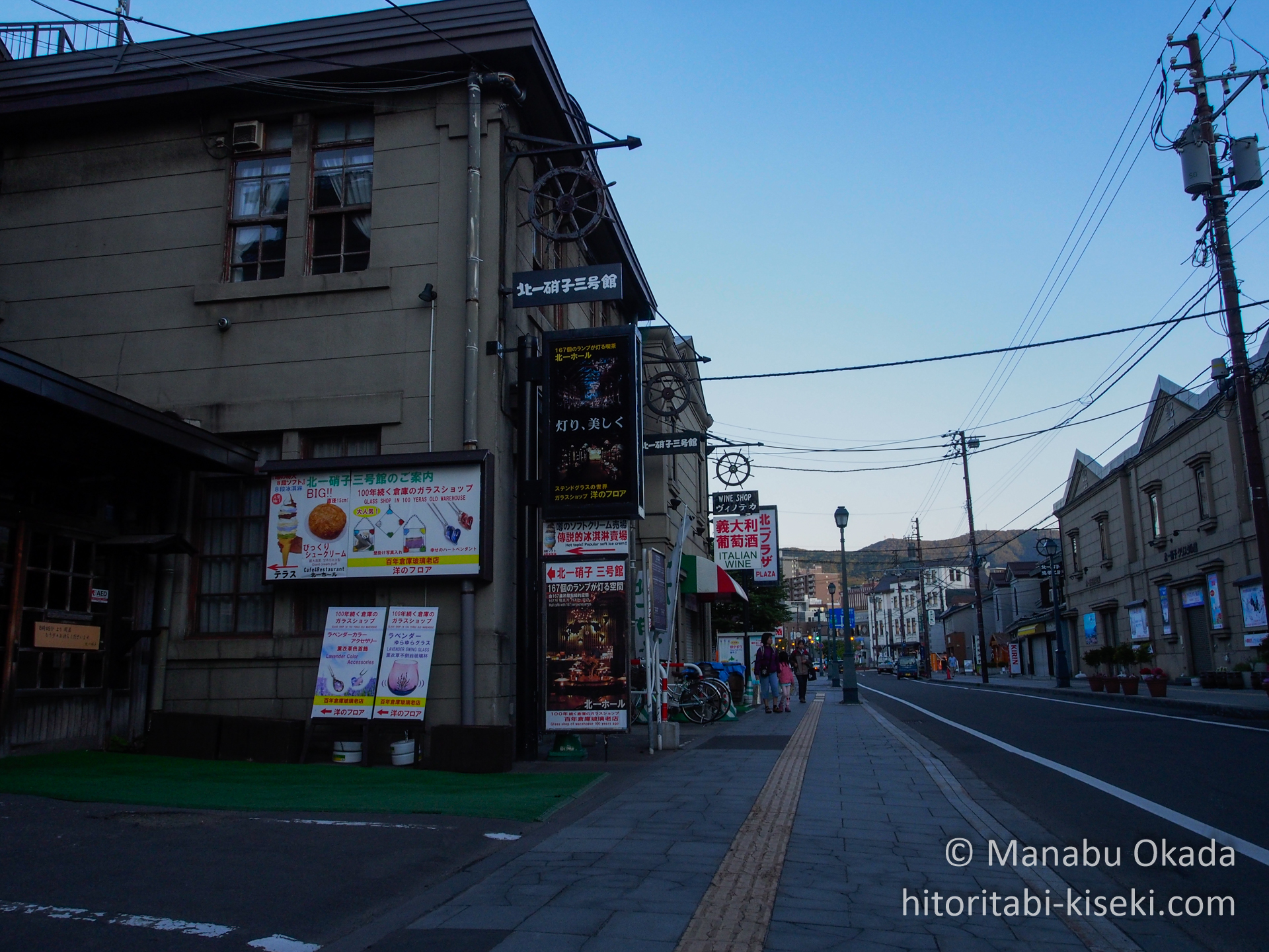 marchen-street-02.jpg