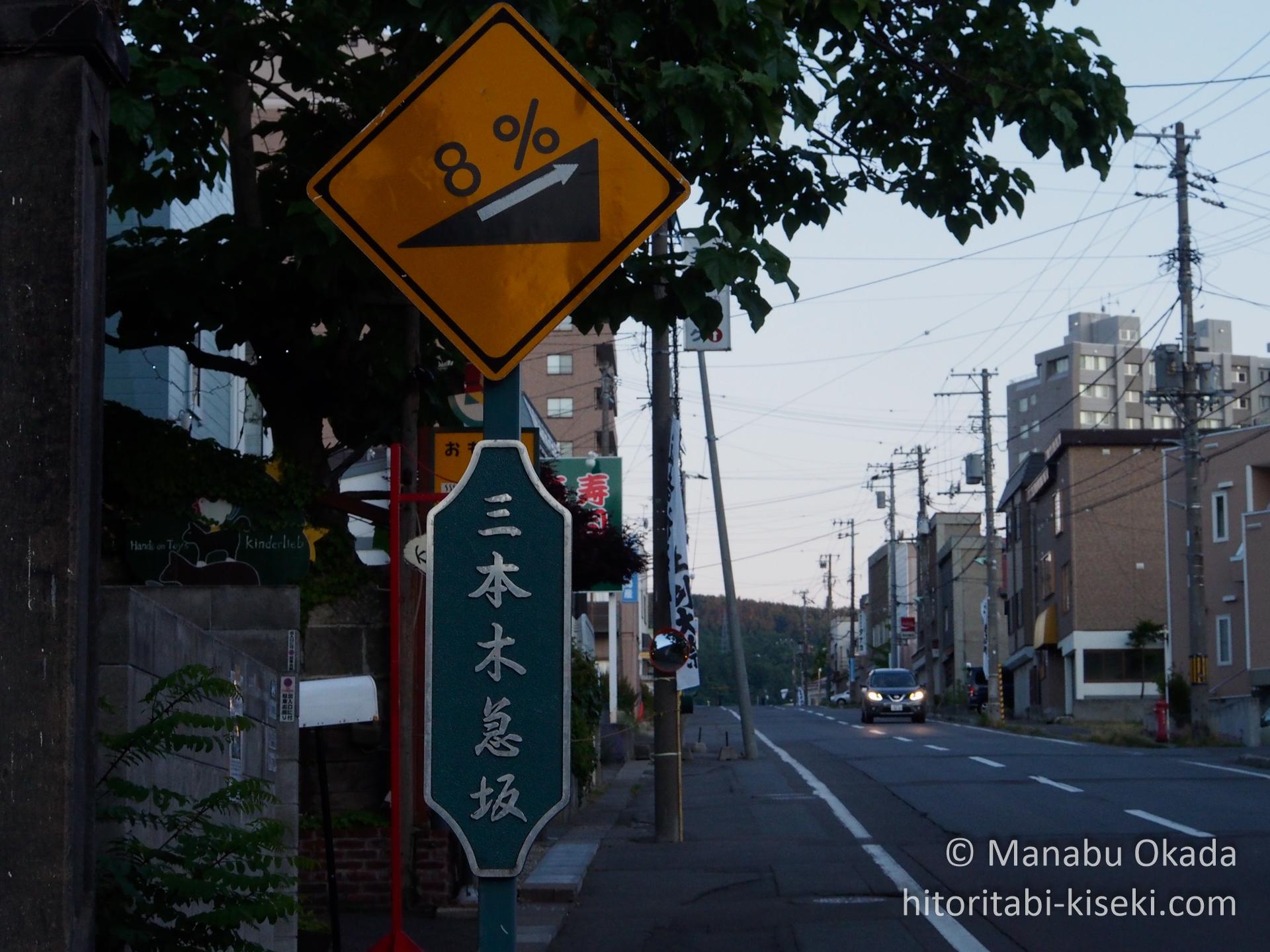 other-otaru-street-B.jpg