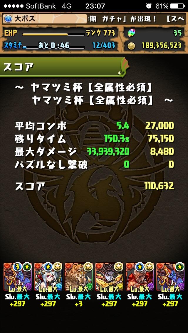 fc2blog_20160415114528e46.jpg