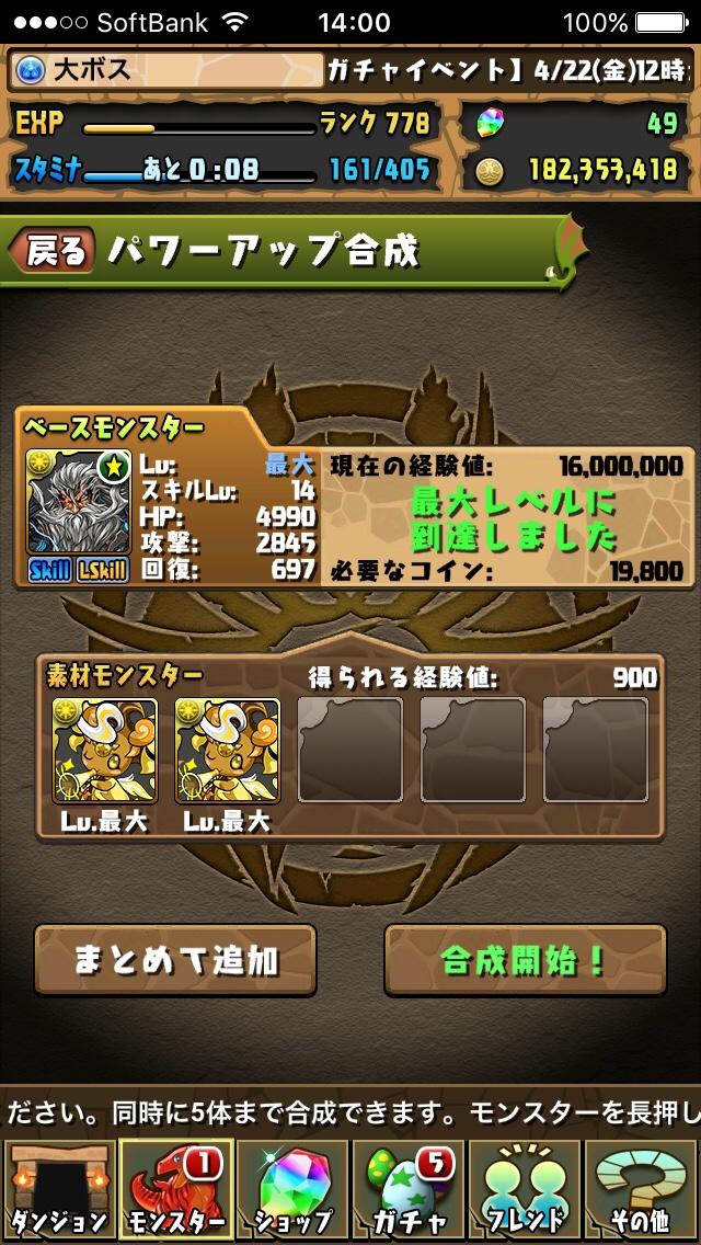fc2blog_2016042617115884a.jpg