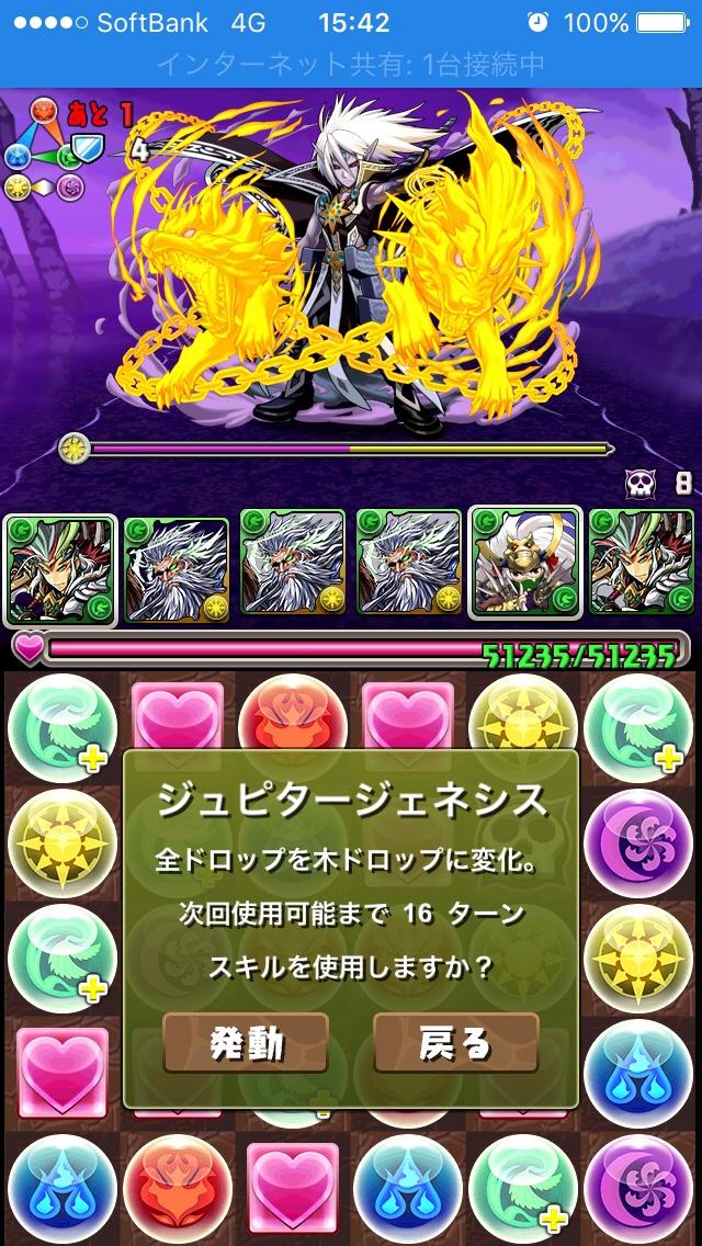 fc2blog_2016061915555616d.jpg