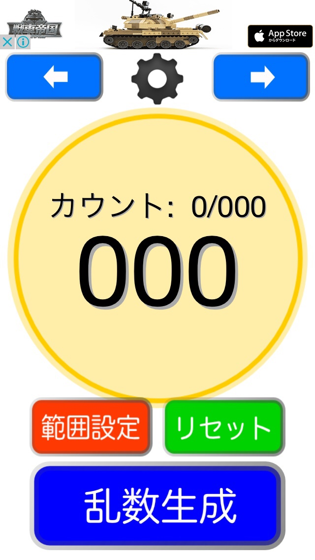 fc2blog_20160716144810f63.jpg