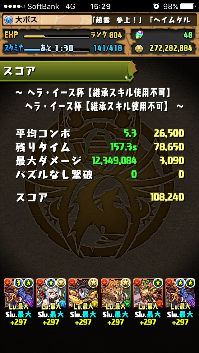 fc2blog_20160813153012bb6.jpg