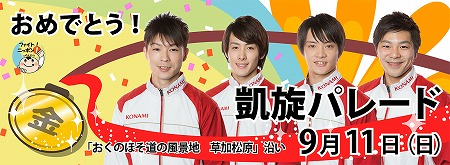 sports_parade.jpg