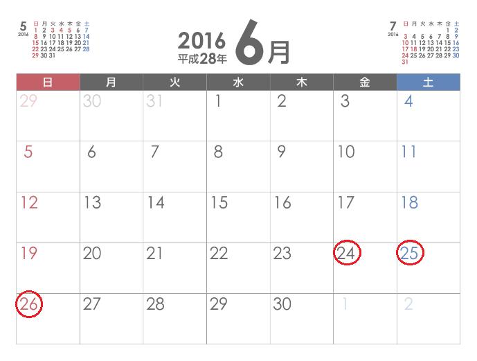 2016-min.png