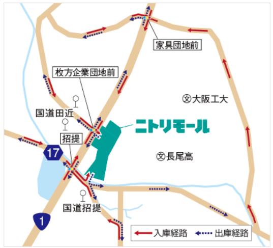 ニトリモール1-min (1)